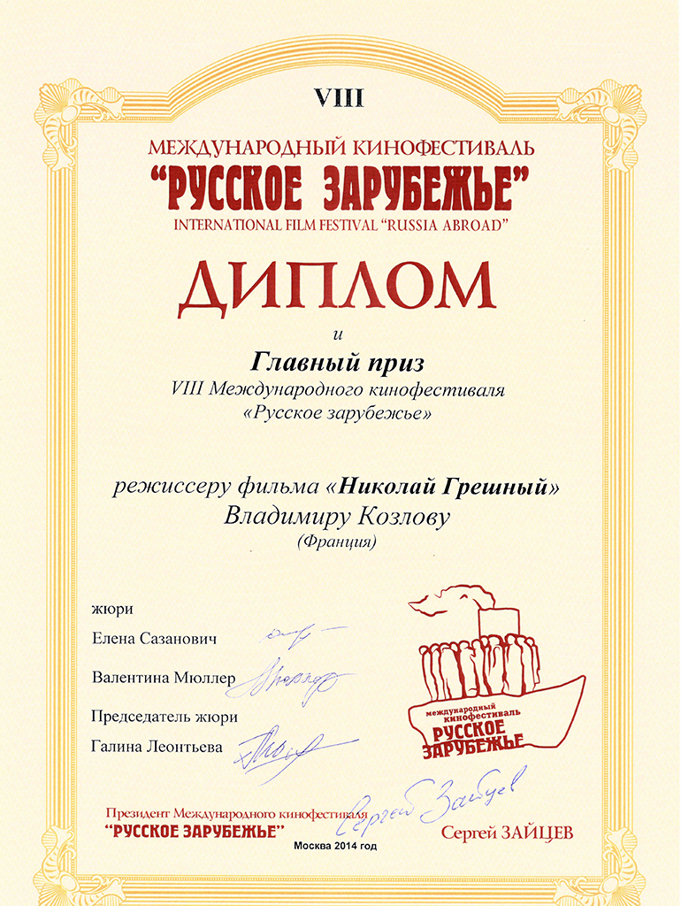 diplome russia abroad